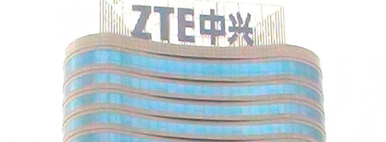 ZTE-Tower-logo1-770x285