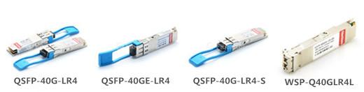 Cisco QSFP+